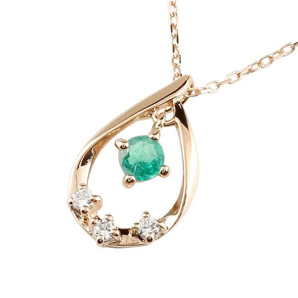 エメラルド ピンクゴールドネックレス  ペンダント ドロップ型 チェーン ダイヤモンド 人気 5月誕生石 k10