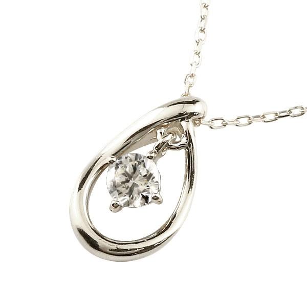 ダイヤモンド プラチナネックレス ダイヤモンド ペンダント ドロップ型 チェーン 人気 4月誕生石 pt900