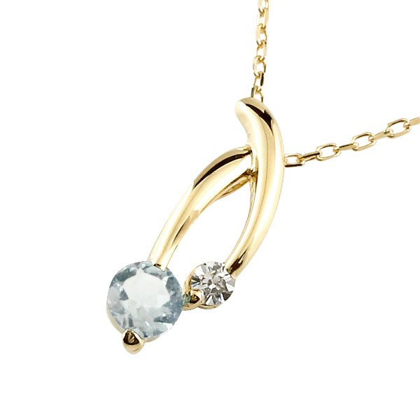 アクアマリン ネックレス ダイヤモンド ペンダント イエローゴールドk10 チェーン 人気 3月誕生石 10金