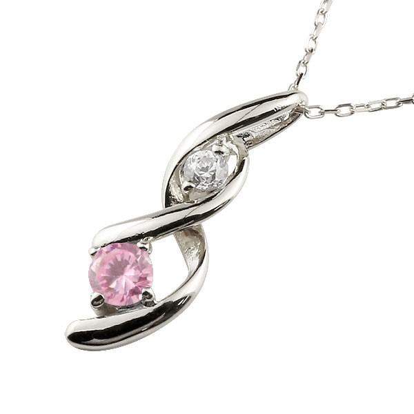 ピンクサファイア プラチナネックレス ダイヤモンド ペンダント チェーン 人気 9月誕生石 pt900
