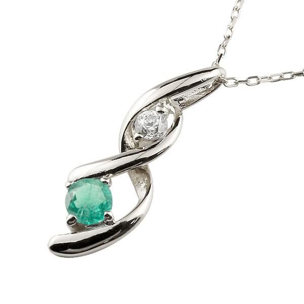 エメラルド プラチナネックレス ダイヤモンド ペンダント チェーン 人気 5月誕生石 pt900