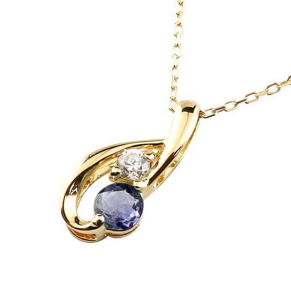 アイオライト  イエローゴールドネックレス  ペンダント ドロップ型 チェーン ダイヤモンド 人気 k18