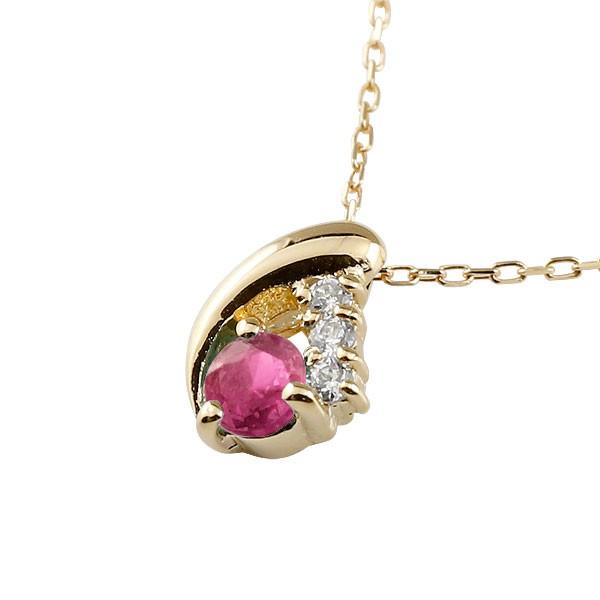 ルビー  イエローゴールドネックレス  ペンダント ドロップ型 チェーン ダイヤモンド 人気 7月誕生石 k10