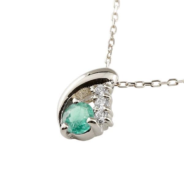 エメラルド プラチナネックレス  ペンダント ドロップ型 チェーン ダイヤモンド 人気 5月誕生石 pt900