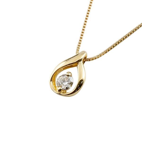 ダイヤモンド ドロップ型 ネックレス 一粒 イエローゴールドk10 ペンダント チェーン 人気 ダイヤ 10金