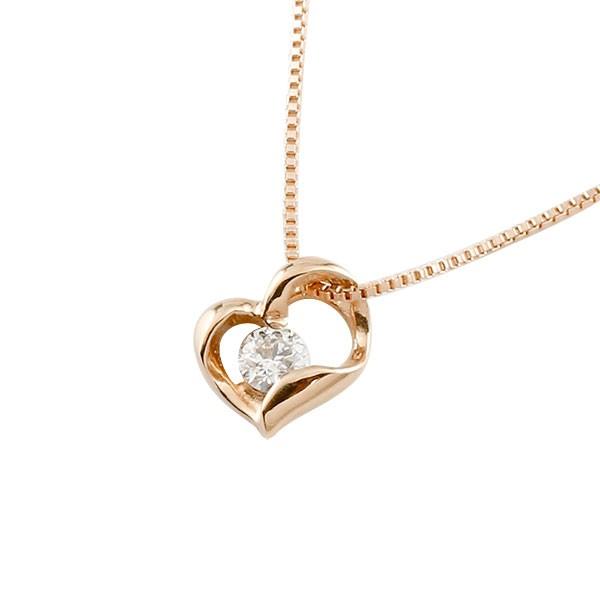 ダイヤモンド オープンハート ネックレス 一粒 ピンクゴールドk18 ペンダント チェーン 人気 ダイヤ 18金