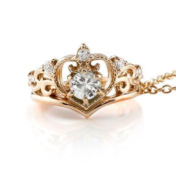 ティアラ ベビーリング ダイヤモンド ネックレス ピンクゴールドk18 ペンダント 王冠 クラウン ミル打ち k18 チェーン 人気 4月誕生石