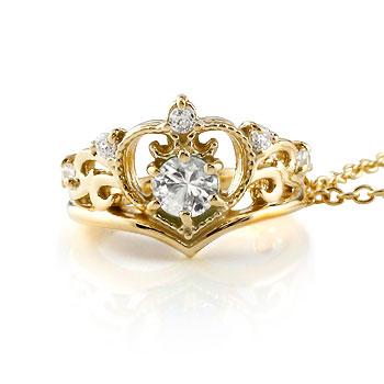 ティアラ ベビーリング ダイヤモンド ネックレス イエローゴールドk18 ペンダント 王冠 クラウン ミル打ち k18 チェーン 人気 4月誕生石