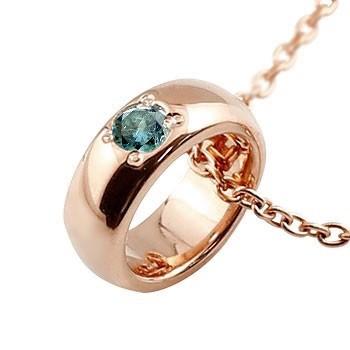ベビーリング ブルーダイヤモンドペンダント ネックレス ピンクゴールドk18 一粒ダイヤモンド0.03ct 4月誕生石 甲丸  18金