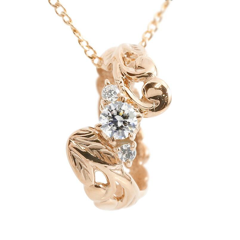 ハワイアンジュエリー ネックレス ダイヤモンド ピンクゴールドk18 ベビーリング チェーン ネックレス シンプル 人気 プレゼント