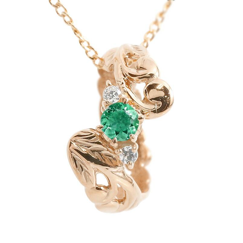 ハワイアンジュエリー ネックレス エメラルド ダイヤモンド ピンクゴールドk18 ベビーリング チェーン ネックレス シンプル 人気 プレゼント