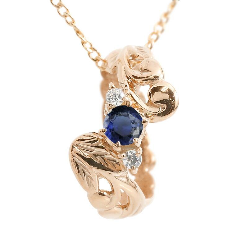 ハワイアンジュエリー ネックレス サファイア ダイヤモンド ピンクゴールドk10 ベビーリング チェーン ネックレス シンプル 人気 プレゼント