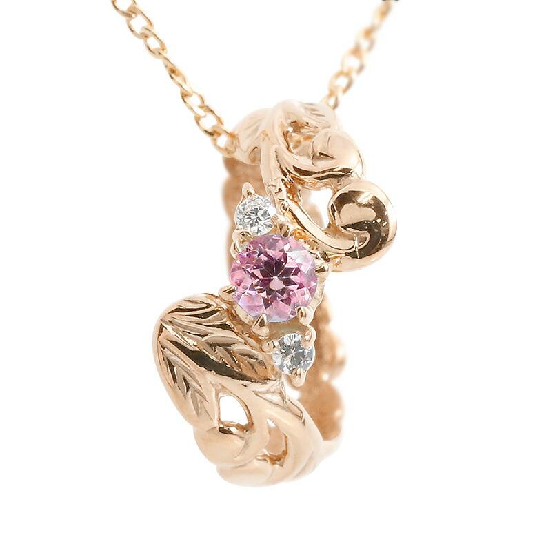 ハワイアンジュエリー ネックレス ピンクトルマリン ダイヤモンド ピンクゴールドk10 ベビーリング チェーン ネックレス シンプル 人気 プレゼント