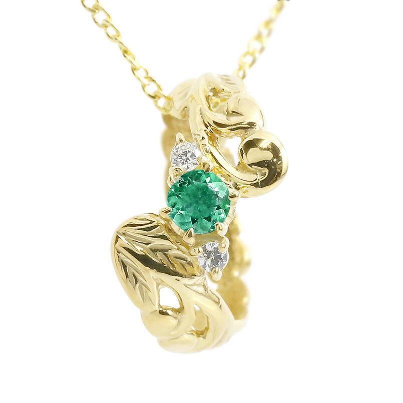 ハワイアンジュエリー ネックレス エメラルド ダイヤモンド イエローゴールドk18 ベビーリング チェーン ネックレス シンプル 人気 プレゼント