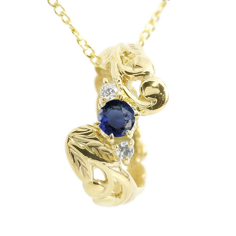 ハワイアンジュエリー ネックレス サファイア ダイヤモンド イエローゴールドk18 ベビーリング チェーン ネックレス シンプル 人気 プレゼント