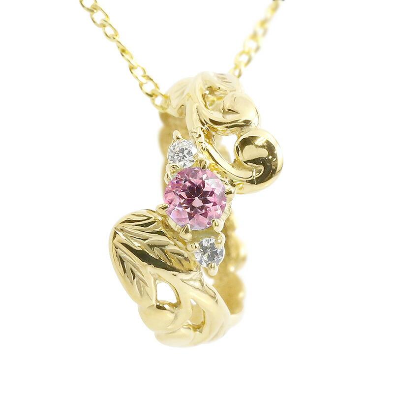 ハワイアンジュエリー ネックレス ピンクトルマリン ダイヤモンド イエローゴールドk10 ベビーリング チェーン ネックレス シンプル 人気 プレゼント