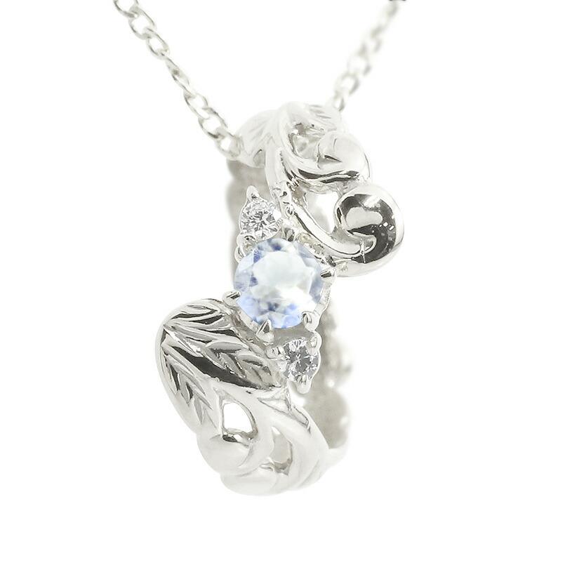 ハワイアンジュエリー ネックレス ブルームーンストーン ダイヤモンド ホワイトゴールドk10 ベビーリング チェーン ネックレス シンプル 人気 プレゼント