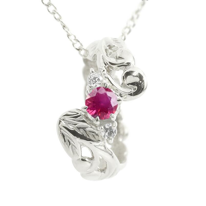 ハワイアンジュエリー プラチナネックレス ルビー ダイヤモンド ベビーリング チェーン ネックレス シンプル 人気 プレゼント