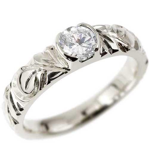ハワイアンジュエリー 一粒ダイヤモンド リング 指輪 ホワイトゴールドk18