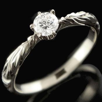鑑定書付き ハワイアンジュエリー 婚約指輪 si 一粒 ピンクゴールドk18 ハワイアンジュエリー 18金 k18pg ストレート