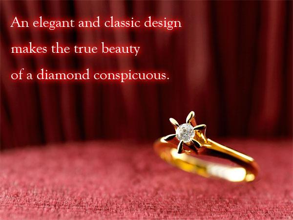 ダイヤモンド リング ソリティア 一粒 立爪 エンゲージリング 婚約指輪 イエローゴールドk18