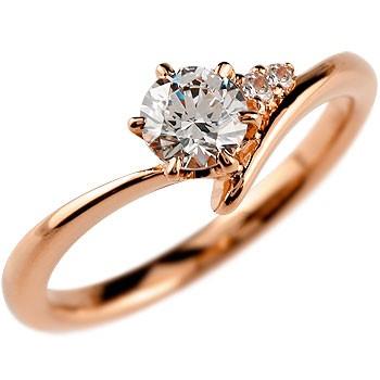 鑑定書付き 婚約指輪 エンゲージリング ダイヤモンド 0.33ct  一粒 大粒ダイヤ VS ピンクゴールドk18 18金