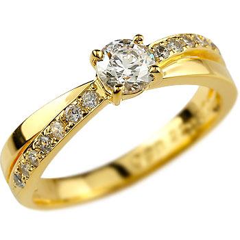 鑑定書付き エンゲージリング 婚約指輪 ダイヤモンド リング ダイヤ0.42ct 一粒 大粒 SI 指輪 イエローゴールドk18 18金