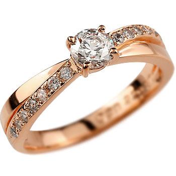 鑑定書付き 婚約指輪 エンゲージリング ダイヤモンド リング ダイヤ0.42ct 一粒 大粒 VS 指輪 ピンクゴールドk18 18金