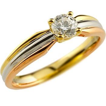鑑定書付き ダイヤモンドリング 一粒ダイヤモンド 大粒 立爪 指輪 プラチナ ゴールドk18 レディース