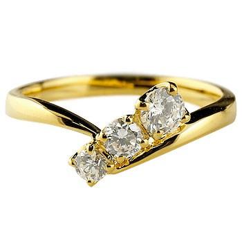 ダイヤモンドリング 指輪 ダイヤ スリーストーン トリロジー イエローゴールドk18 レディース