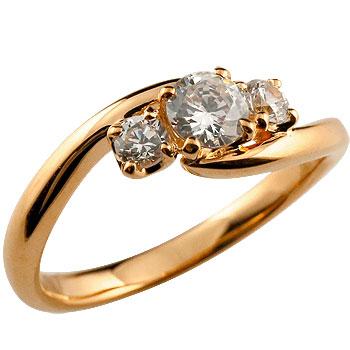 ダイヤモンド リング 指輪 ダイヤ スリーストーン トリロジー ピンクゴールドk18 レディース