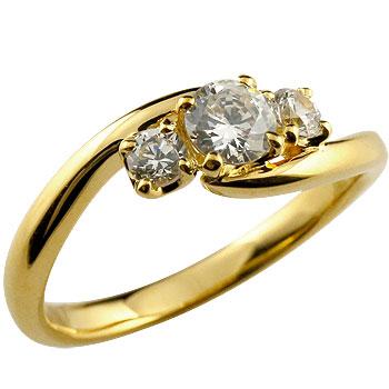 ダイヤモンド リング 指輪 ダイヤ スリーストーン トリロジー イエローゴールドk18 レディース