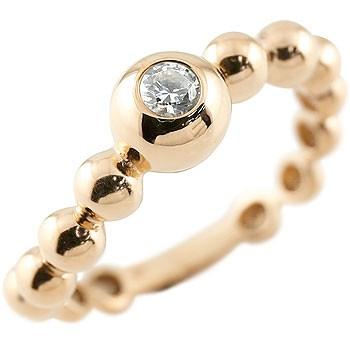 鑑定書付き ダイヤモンド 指輪 丸玉 ボールリング ピンクゴールドK18 S字 カーブ ダイヤ ダイヤモンドリング 一粒 SIクラス レディース