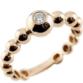 ダイヤモンド 指輪 丸玉 ボールリング ピンクゴールドK18 ダイヤ ダイヤモンドリング 一粒 レディース