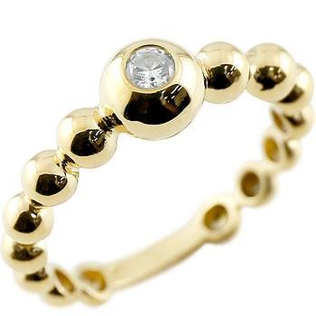 ダイヤモンド 指輪 丸玉 ボールリング イエローゴールドK18 ダイヤ ダイヤモンドリング 一粒 レディース
