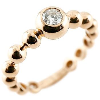 鑑定書付き ダイヤモンド 指輪 丸玉 ボールリング ピンクゴールドK18 ダイヤ ダイヤモンドリング 一粒 大粒 SIクラス レディース