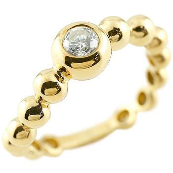 鑑定書付き ダイヤモンド 指輪 丸玉 ボールリング イエローゴールドk18 s字 カーブ ダイヤ ダイヤモンドリング 一粒 大粒 siクラス レディース