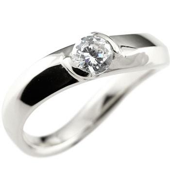 鑑定書付き ダイヤモンド プラチナリング 一粒 指輪 ダイヤ ダイヤモンドリング 大粒 0.30ct vsクラス pt900 レディース