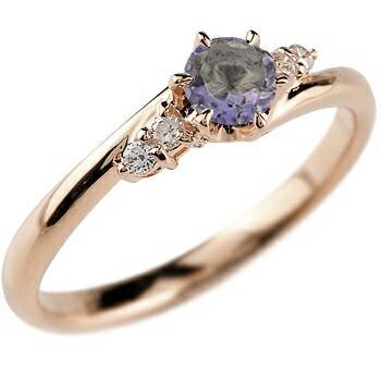 アイオライト ダイヤモンド リング 指輪 一粒 大粒 ピンクゴールドk10 ストレート エンゲージリング 婚約指輪 10金