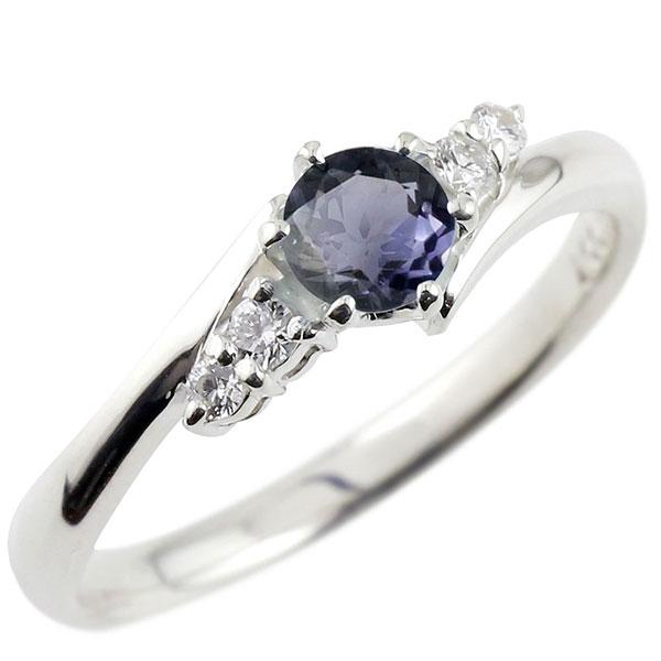 プラチナリング アイオライト ダイヤモンド リング 一粒 大粒 エンゲージリング pt900 ストレート