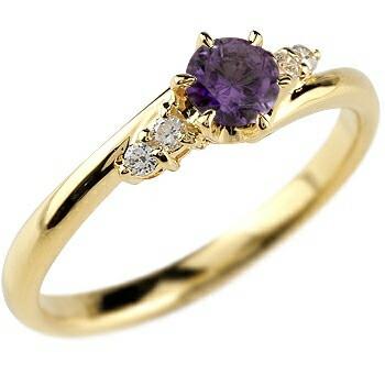 アメジスト ダイヤモンド リング 指輪 一粒 大粒 イエローゴールドK18 ストレート エンゲージリング 婚約指輪 18金