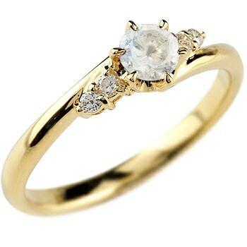 ブルームーンストーン ダイヤモンド リング 指輪 一粒 大粒 イエローゴールドk10 ストレート エンゲージリング 婚約指輪 10金