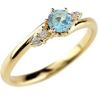 ブルートパーズ ダイヤモンド リング 指輪 一粒 大粒 イエローゴールドk10 ストレート エンゲージリング 婚約指輪 10金