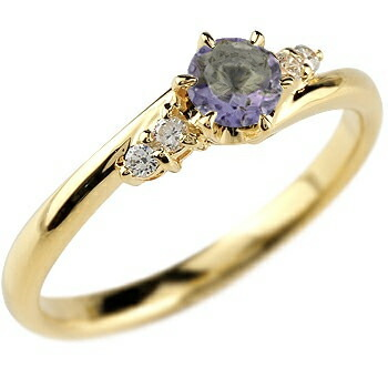 アイオライト ダイヤモンド リング 指輪 一粒 大粒 イエローゴールドk10 ストレート エンゲージリング 婚約指輪 10金
