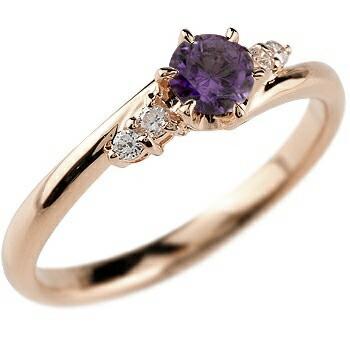 アメジスト ダイヤモンド リング 指輪 一粒 大粒 ピンクゴールドk10 ストレート エンゲージリング 婚約指輪 10金