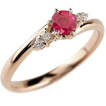 ルビー ダイヤモンド リング 指輪 一粒 大粒 ピンクゴールドK18 ストレート エンゲージリング 婚約指輪 18金