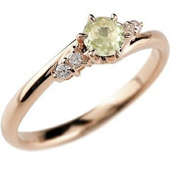 ペリドット ダイヤモンド リング 指輪 一粒 大粒 ピンクゴールドK18 ストレート エンゲージリング 婚約指輪 18金