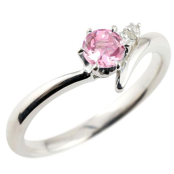 婚約指輪 エンゲージリング ピンクサファイア ホワイトゴールドリング ダイヤモンド 指輪 ピンキーリング 一粒 大粒 k18 レディース 9月誕生石