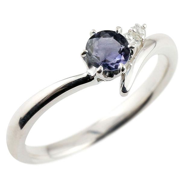 婚約指輪 エンゲージリング アイオライト ホワイトゴールドリング ダイヤモンド 指輪 ピンキーリング 一粒 大粒 k10 レディース