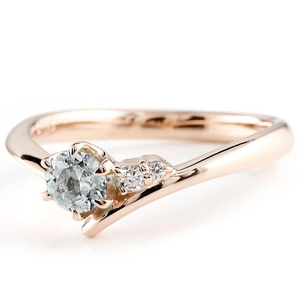 婚約指輪 エンゲージリング アクアマリン ピンクゴールドリング ダイヤモンド 指輪 ピンキーリング 一粒 大粒 k18 レディース 2月誕生石